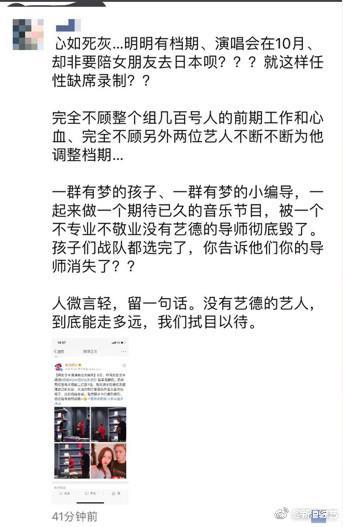 鹿晗退出这就是对唱,节目导演发文痛批:没有艺德