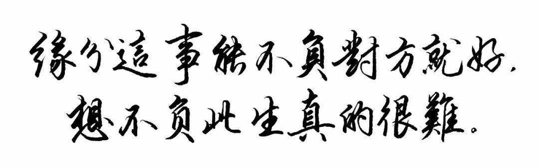 《后来的我们》9句经典台词,你最喜欢哪一句?