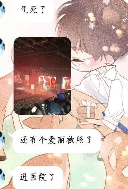 EXO遭黑粉激光笔扫眼睛,多位成员眼睛不适现场流泪