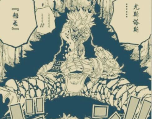 海贼王漫画914话,基德断臂是他干的,小玉第三个伙伴是个幻兽