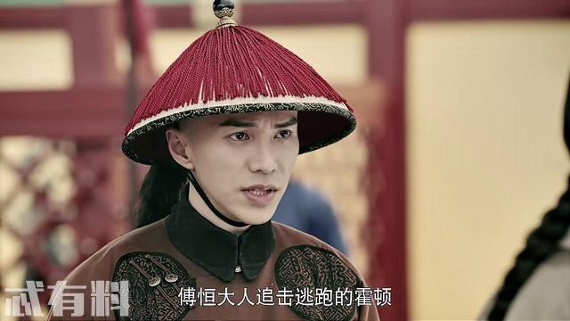 延禧攻略:傅恒打仗失踪,璎珞怀孕升为令妃,却惨遭陷害险流产