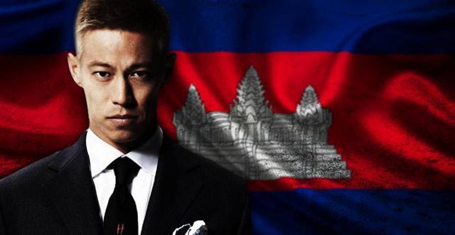 本田圭佑出任主帅怎么回事 无偿出任柬埔寨主帅背后原因揭秘
