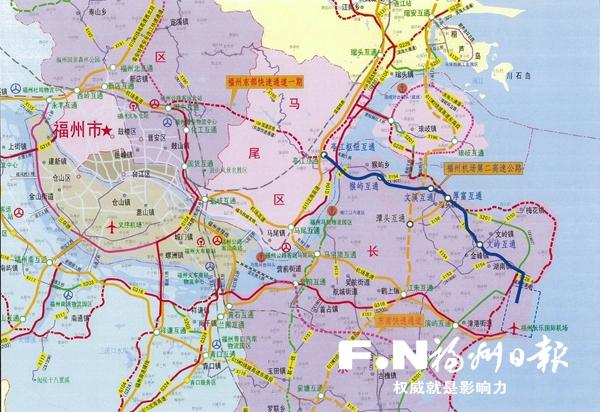 福州机场第二高速线路图出炉 主线全长约24公里
