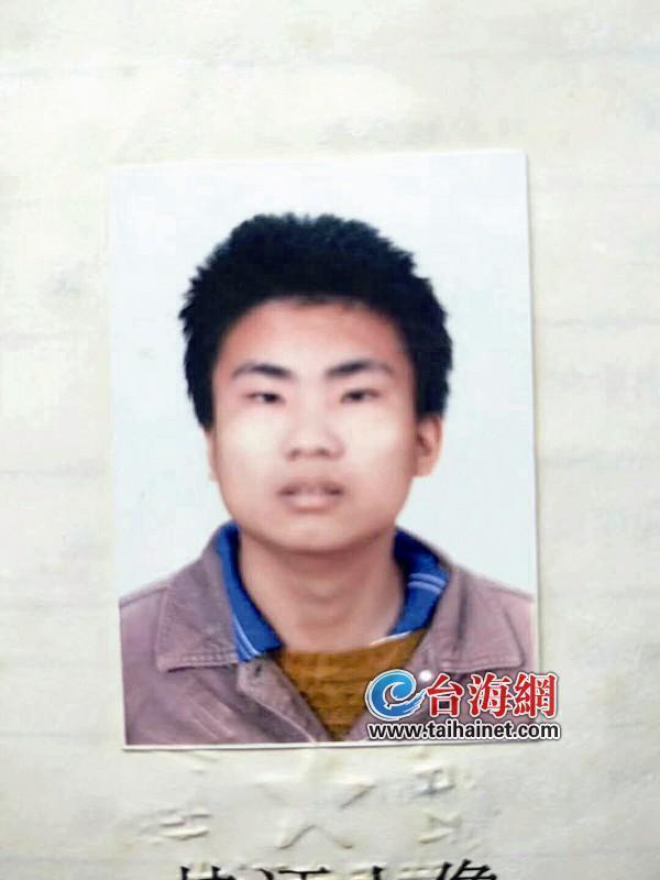 漳州这名男子已经失联8天 患有精神疾病