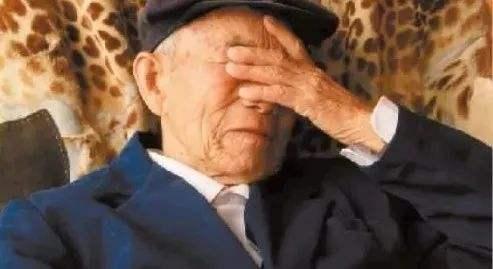 新型网络传销加速蔓延 老年人成受骗重灾区