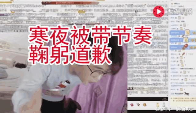 LOL玩家嘲讽王者荣耀!寒夜口嗨引毒纪争论,网友:先撩者贱!