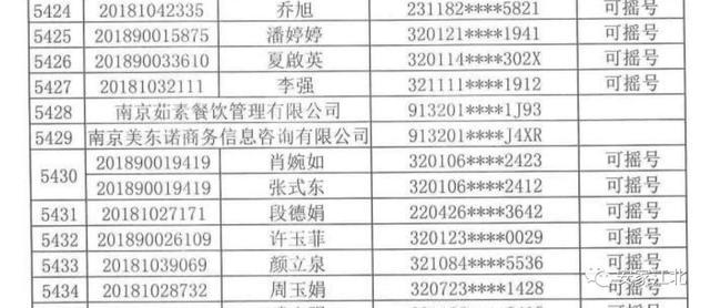 电竞帮官网 4