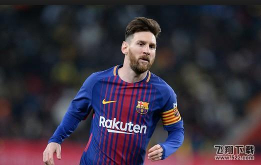 梅西暂退阿根廷队原因真相是什么 为什么只是暂退说明什么