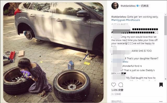 吴彦祖5岁女儿帮爸爸洗车轮,却意外暴露了吴彦祖的癖好!