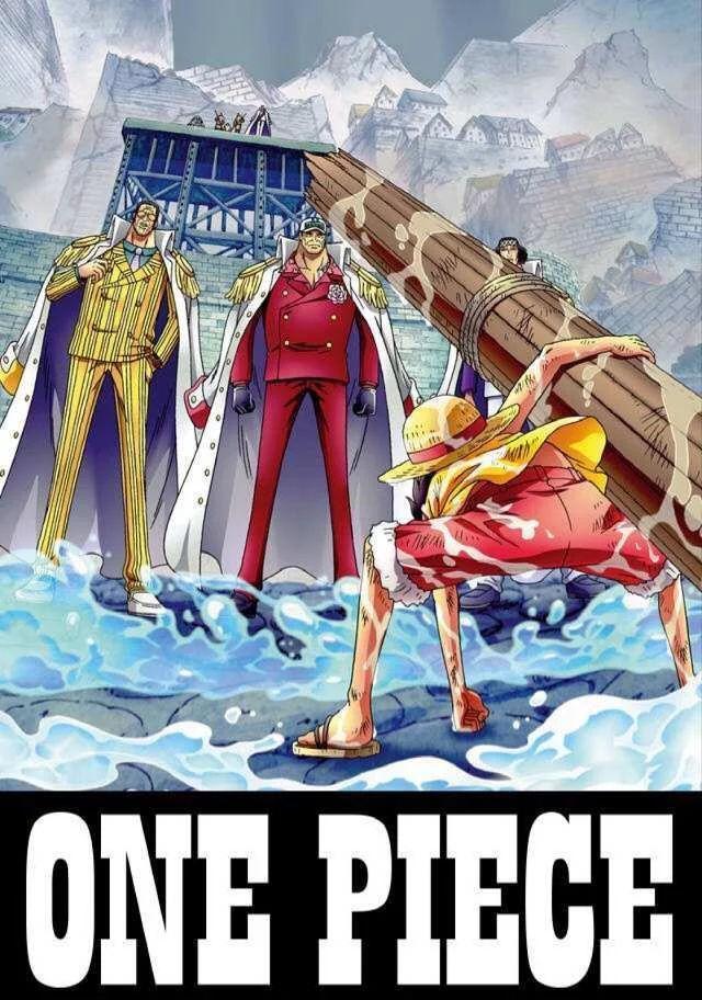 海贼王中草帽三主力最帅的瞬间 路飞对立面对三大将算吗?