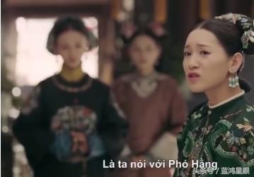 《延禧攻略》越南网站比国内快十几集?中文配音,越南语字幕!