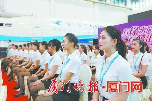 第二批上百名台籍空姐入职厦航 预计今年12月上机服务