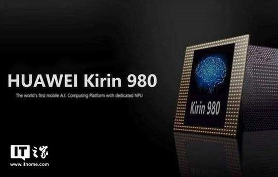 华为官宣:麒麟980将亮相IFA,Mate 20十月发布