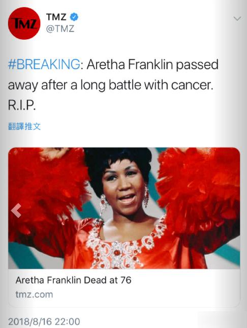美国弗兰克林去世令人惋惜!被称美国歌手灵魂乐第一夫人有哪些作品