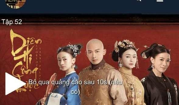延禧攻略越南网站地址是什么?延禧攻略越南网站1—58集合集地址