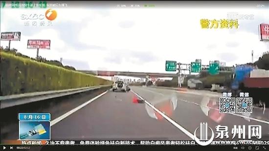 男子高速路中修车 被新手司机撞飞 不幸当场身亡