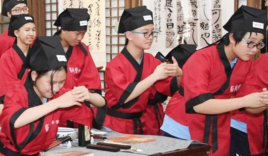 福州中学生暑期体验中华传统文化