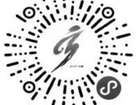 福建省运会火炬网络传递活动将于8月20日启动