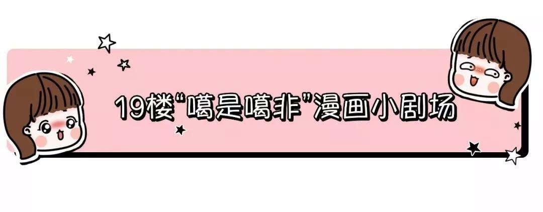七夕土味情话合集!甜skr人,网友:很土很撩惹人!