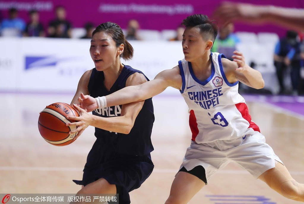 亚运会:中华台北女篮加时胜朝韩联队 彭诗晴21+8