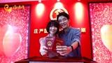 七夕結婚登記處爆滿,中國情人節?最早可不是這樣的!