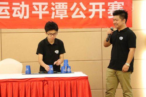 平潭首秀竞技叠杯国内最高级别赛事 六国高手巅峰对决一触即发