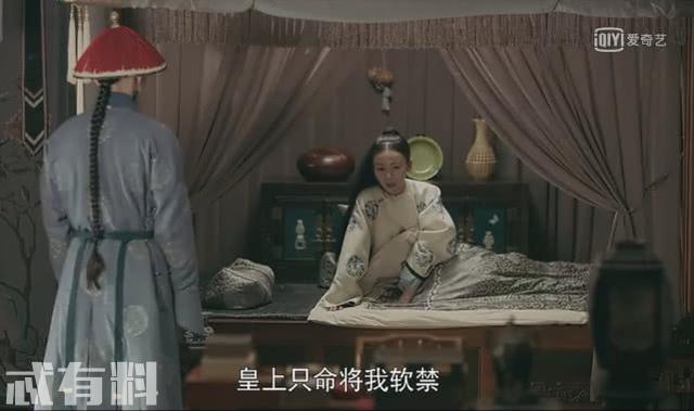 《延禧攻略》魏璎珞被关在冷宫,袁春望想要饿死她,幸亏有小全子