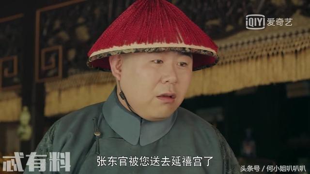 延禧攻略:李玉果然很懂乾隆,只花3个步骤就让他摆驾延禧宫
