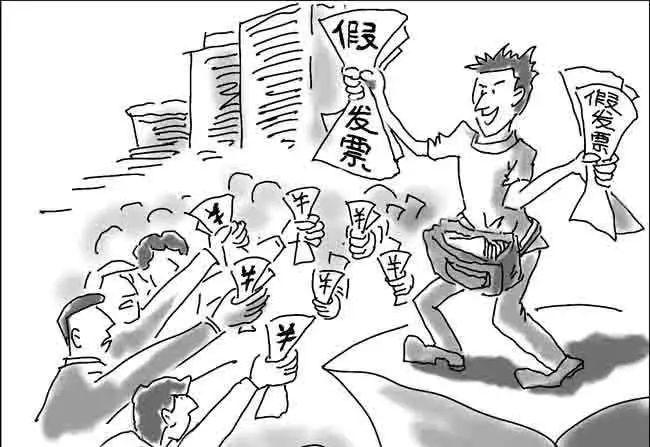 三明尤溪一团伙购买30余家空壳公司虚开发票5000多万元 涉及百余家企业