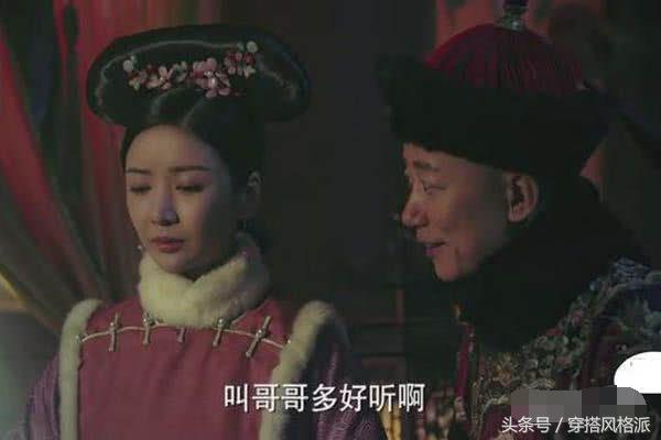 即兴代太监和宫女对食是什么意思,莲心被王钦在壹道被熬煎!