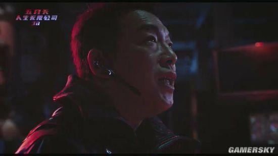 """五月天新电影""""人生无限公司""""什么时候上映?黄渤梁家辉主演"""