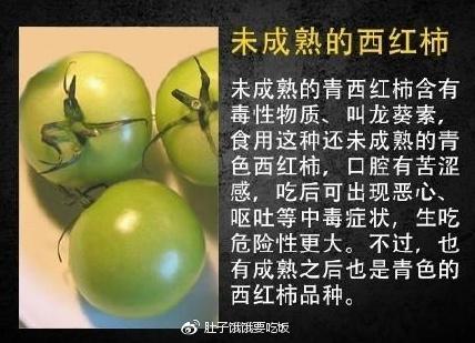 桂林上百人食物中毒事件始末 哪些食物容易引起中毒盘点