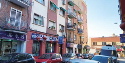 西班牙外国自雇人士中 华人群体人数排第一