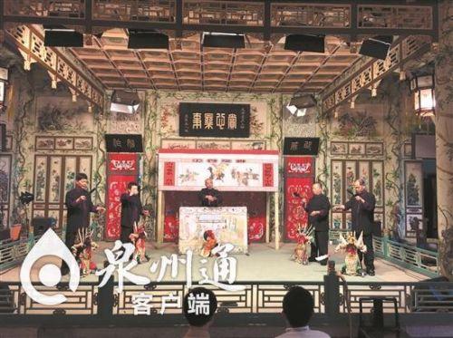 中国目连戏展演在京举行 泉州木偶戏《四将开台》亮相