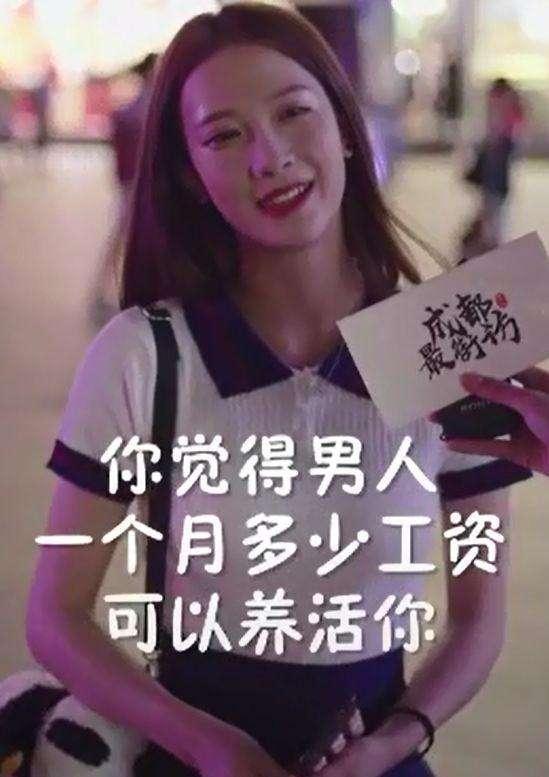 网红旅游景点:一夜爆红的成都小甜甜,为何各地网友都集中去找她