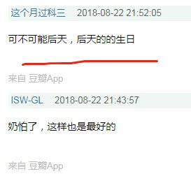 唐艺昕领证结婚还怀孕是真的吗?网曝张若昀16年就跟唐艺昕求婚了