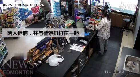 史上最蠢的情侣嫌犯,盗刷他人信用卡还拒捕袭警视频曝光