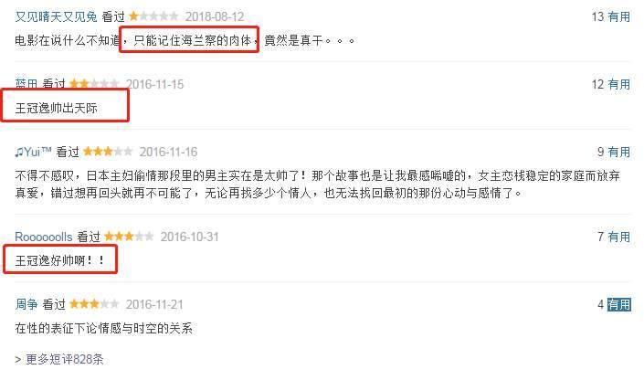 《延禧攻略》姐弟恋曝光:秦岚喜欢的小鲜肉,竟然演过三级片?