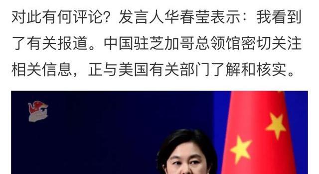 刘强东已经回国 刘强东事件始末回顾 中国外交部是这么回应的
