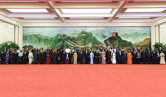 中非合作論壇北京峰會隆重開幕
