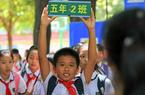 福建各地的中小学、幼儿园迎来开学第一天