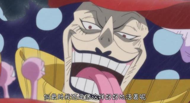 海贼王:卡塔库栗败北是因为这4个人 有个还是卡塔库栗软肋