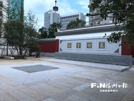 福州文庙广场拟于明日向市民开放