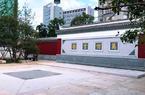 福州文庙广场拟于9月6日向市民开放
