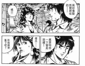 《猫眼三姐妹》相关的5个有趣小秘密 俊夫的初吻给了谁