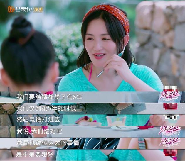 妻子的浪漫旅行谢娜向张杰求婚怎么回事?没想到却被委婉拒绝