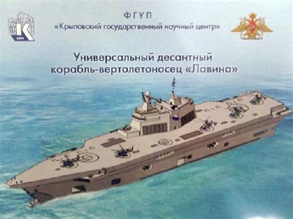 俄高官�苑Q俄船�S有能力建造直升�C航母 可向外��出口