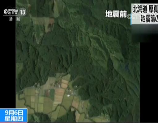 北海道受灾前后对比图一览 居民:不敢相信眼前发生的一切