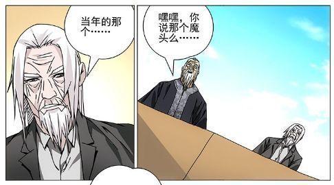 一人之下364集:冯宝宝身世揭秘 幕后BOSS是他?