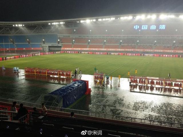 中国国奥1-1塔吉克斯坦 下半场比赛因大雨中断 7日是否补踢?